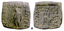 Ancient Coins - Baktrian, Apollodotos I Soter. AE double unit, circa 180-160 BC. Apollo / Tripod