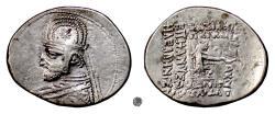 Ancient Coins - PARTHIA,  Mithradates III.  AR drachm, Ekbatana mint, 87-80 BC