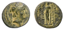 Ancient Coins - SELEUKID KINGS, Antiochos XII Dionysos. AE denomination C, Damaskos mint, 87-82 BC