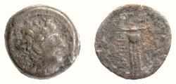 Ancient Coins - SELEUKID KINGS, Antiochos VIII. AE denom. B. Tripod with thunderbolt. RARE