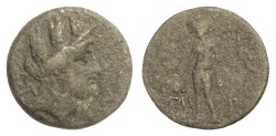 Ancient Coins - CILICIA, Korykos. AE 22 mm, circa 1st Century BC. Tyche / Hermes