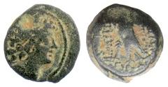 Ancient Coins - SELEUKID KINGS, Antiochos VIII Epiphanes. AE denomination B, Antioch 120/119 BC. Eagle
