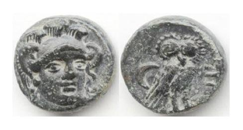Ancient Coins - TROAS, Sigeion. AE, 4th-3rd centuries BC
