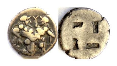 Ancient Coins - ISLANDS off THRACE. Thasos, Circa 500-463 BC. AR Drachm