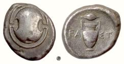 Ancient Coins - BOEOTIA, THEBES.  AR Stater, Wastias magistrate, circa 390-382 BC.  Shield / Amphora