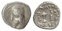 Ancient Coins - PERSIS, DARIUS II. AR drachm, 1st century BC