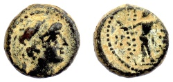 Ancient Coins - SELEUKID KINGS, Antiochos VIII. AE denomination C, Damaskos(?) mint. Scarce