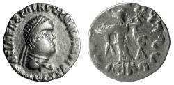 Ancient Coins - BAKTRIA, Indo-Greek Kingdom. Apollodotos II Soter. AR Drachm, circa 80-65 BC