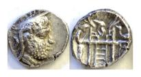 Ancient Coins - PERSIS. UNKNOWN KING I. AR drachm, 2nd century BC