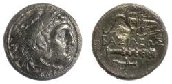 Ancient Coins - KINGS of MACEDON. Philip III Arrhidaios – Antigonos I Monophthalmos. AE unit, uncertain mint in Western Asia Minor, circa 323-310 BC