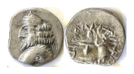 Ancient Coins - PERSIS, Vahsir (Oxathres).  AR drachm