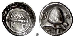 Ancient Coins - MACEDON, Philip V or Perseus.  AR Tetrobol, 221-168 BC