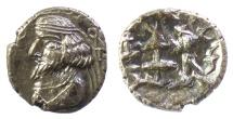 Ancient Coins - PERSIS. VAHSIR (Oxatheres). AR hemidrachm, late 1st century BCE
