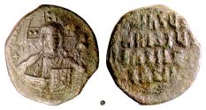 Ancient Coins - Byzantine, Anonymous. Time of Basil II & Constantine VIII. AE follis Constantinople mint, circa 976-1025. Facing Christ