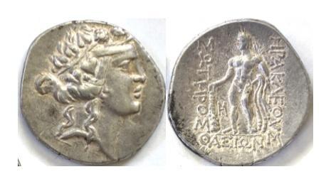 Ancient Coins - ISLANDS off THRACE, Thasos. AR Tetradrachm. Imitative series, circa 148-80 BC