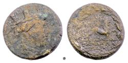 Ancient Coins - Ionia, Smyrna. AE 25, 1st century BC. Tyche / Lion. VERY RARE