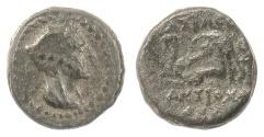 Ancient Coins - SELEUKID KINGS, Antiochos IV. AE denom C, Antioch, 175-172 BC. Laodike IV / Elephant. Scarce