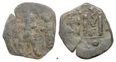 Ancient Coins - BYZANTINE, Heraclius, with Heraclius Constantine. AE Follis, Sicilian mint. Struck 632-641
