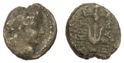 Ancient Coins - SELEUKID KINGS, Demetrios II Nikator. AE denomination C, 146-138 BC