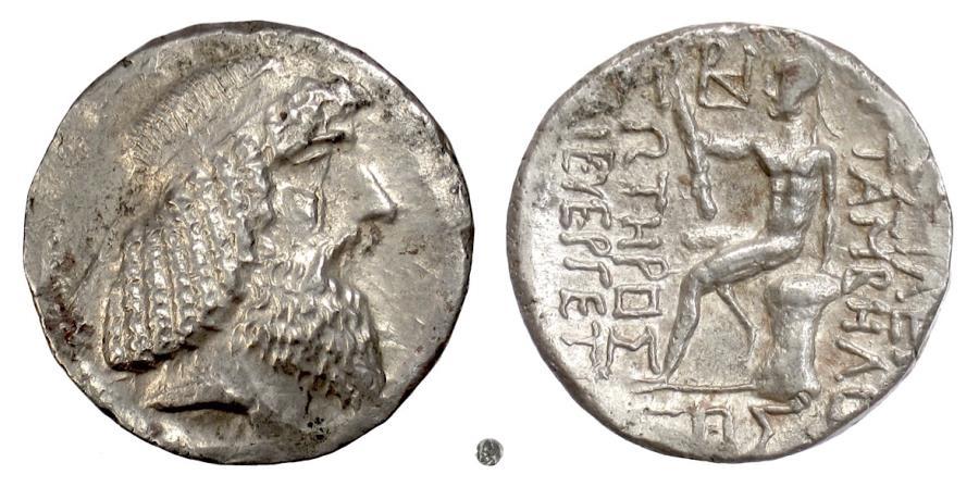 Characene, Attambelos III - Ancient Greek Coins