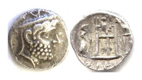 Ancient Coins - PERSIS, Darius (Darayan) I. AR hemidrachm, late 2nd c. BCE