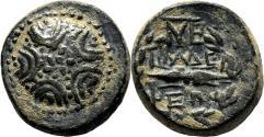 Ancient Coins - PHILADELPHIA (Lydia) AE15. EF/EF-. Macedonian shield - Thunderbolt.