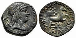 Ancient Coins - Seleukeia ad Kalykadnon (Cilicia) AE18. EF-. Apollo - Forepart of Horse