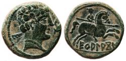 Ancient Coins - CELTIC AE As. EF. Spearman to right. Circa 120 BC. QUALITY!