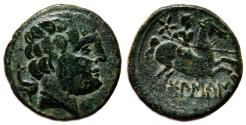 Ancient Coins - CELTIC AE As. VF+. Spearman to right. Circa 120 b.C.
