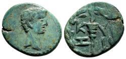 Ancient Coins - KYZIKOS (Mysia) AE17. Augustus. EF-. Torch.
