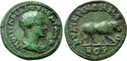 Ancient Coins - DIADUMENIAN AE22. Cyzicus (Mysia) mint. EF-. Cow.
