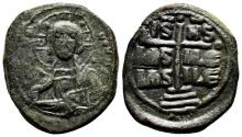 Ancient Coins - Anonymous Byzantine Follis. Romanus III. AD 1028-1034. VF/EF-. Constantinople.
