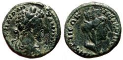 Ancient Coins - NICOMEDIA (Bithynia) AE23. Marcus Aurelius. EF-/EF. 1st Neokorate of the city. SCARCE!