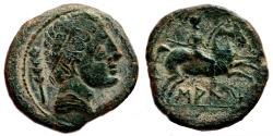 Ancient Coins - CELTIC AE As. EF/EF-. Spearman to right. Circa 120 BC. Scarce mint.