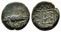 Ancient Coins - MARONEIA (Thrace) AE15. VF+. Horse - Bunches of grapes within square.