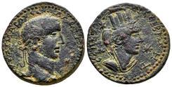 Ancient Coins - NISIBIS (Mesopotamia) AE28. Severus Alexander. EF-. Tyche.