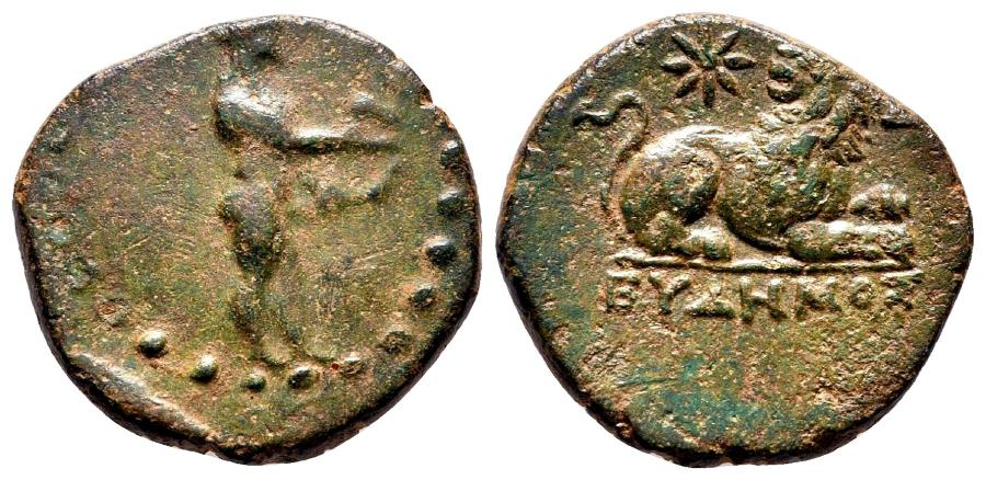 Ancient Coins - MILETOS (Ionia) AE18. VF+/EF-. Magistrate Eudemos. Recumbent lion.