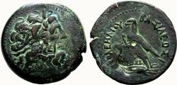 Ancient Coins - PTOLEMY IV Philopator AE Drachm. EF-/VF+. Alexandria mint. 222-205 BC. HUGE COIN!