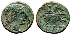 Ancient Coins - CELTIC AE As. EF/EF+. Spearman to right. Circa 120 BC. HIGH QUALITY!