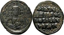 Ancient Coins - Anonymous Byzantine Follis. Basil II & Constantine VIII. AD 976-1028. EF-/VF+. Constantinople.