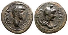 Ancient Coins - NYSA (Lydia) AE16. Nero. EF-. Emperor and god Men.