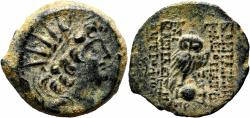 Ancient Coins - KLEOPATRA THEA and ANTIOCHOS VIII AE19. EF-. 123/2 BC. Owl.