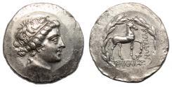 Ancient Coins - KYME (Aeolis) AR Tetradrachm. EF. Magistrate Kallias. Amazon Kyme - Horse.