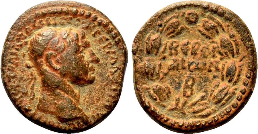 Ancient Coins - BEROEA (Cyrrhestica) AE20. Trajan. VF+/EF-. Legend in Wreath.