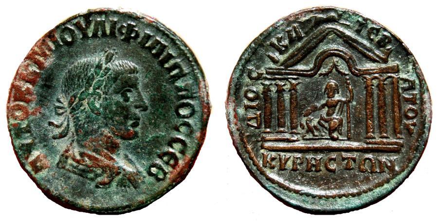Ancient Coins - CYRRHUS (Cyrrhestica) AE29. Philip II. EF-/EF. Temple.