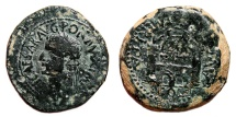 Ancient Coins - TIBERIUS AE As. VF. City Gate.