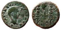 Ancient Coins - DRUSUS (as Caesar) AE Semis. VF. Aquila and Standards. RARE CAESAR!