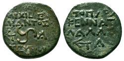Ancient Coins - OLBA (Cilicia) AE16. EF-. High priest Ajax. AD 10-11. Triskeles.