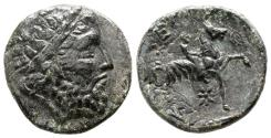 Ancient Coins - KINGS OF THRACE. Seuthes III AE17. EF. Zeus - Horseman.