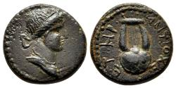 Ancient Coins - ANTIOCH (Syria) AE15. Pseudo-autonomous issue. VF+/EF. Lyre. AD 59-60.